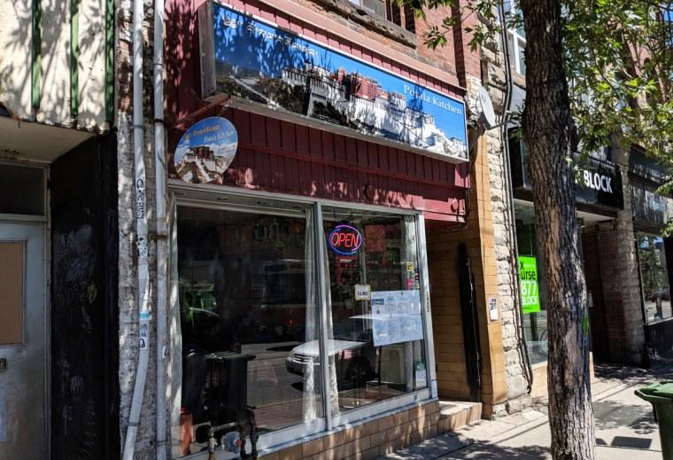 Lhasa Kitchen (Potala Kitchen?)