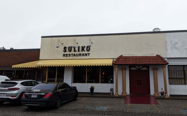 Suliko Restaurant